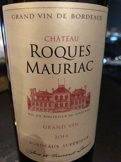 Ch. Roques Mauriac Grand Vin(シャトー・ロック・モーリヤック グラン・ヴァン)