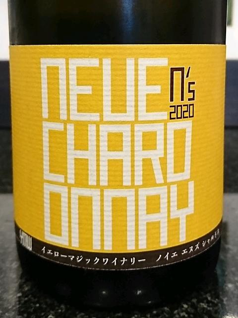 Yellow Magic Winery Neue N's Chardonnay 2020(イエローマジックワイナリー ノイエ エヌズ シャルドネ)