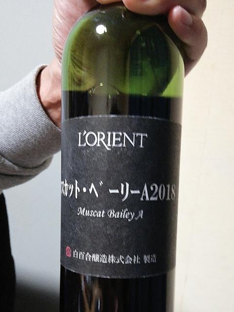 白百合醸造 L'Orient マスカット・ベーリーA