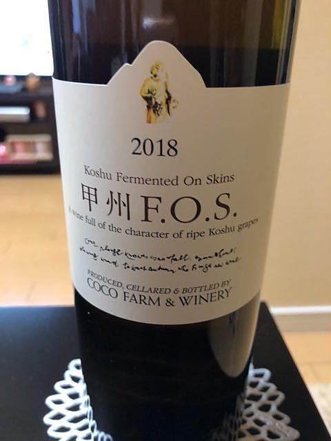 Coco Farm & Winery 甲州 F.O.S.(ココ・ファーム・ワイナリー 甲州 エフオーエス)