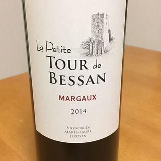 La Petite Tour de Bessan(ラ・プティ・トゥール・ド・ベッサン)
