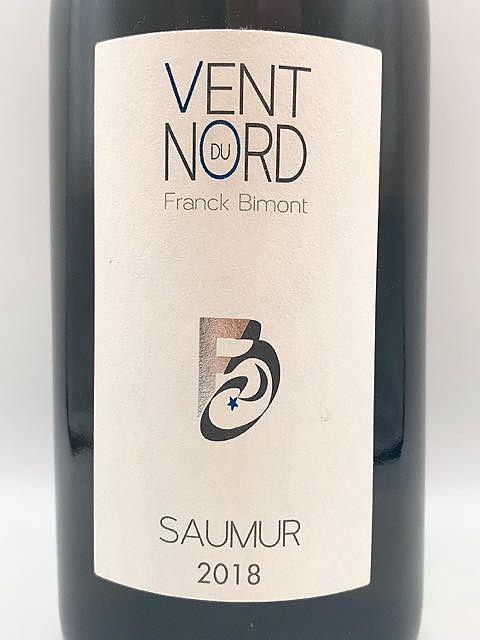 Dom. des Guyons Saumur Vent du Nord