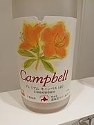 北海道ワイン プレミアム キャンベル 赤