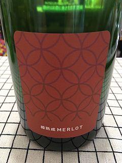 フジマル醸造所 樽熟成Merlot
