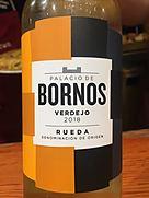 パラシオ・デ・ボルノス ヴェルデホ