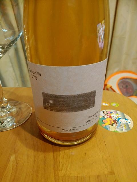 Kunoh Wines × Fattoria Al Fiore Camomilla(カモミッラ)