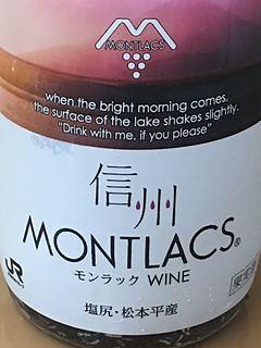 信州 Montlacs モンラック 赤