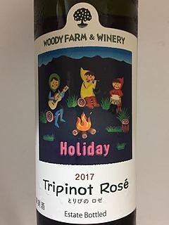 Woody Farm & Winery Tripinot Rosé