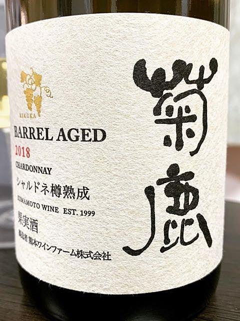 菊鹿 Chardonnay Barrel Aged
