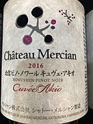 Ch. Mercian 北信ピノ・ノワール キュヴェ・アキオ(2016)