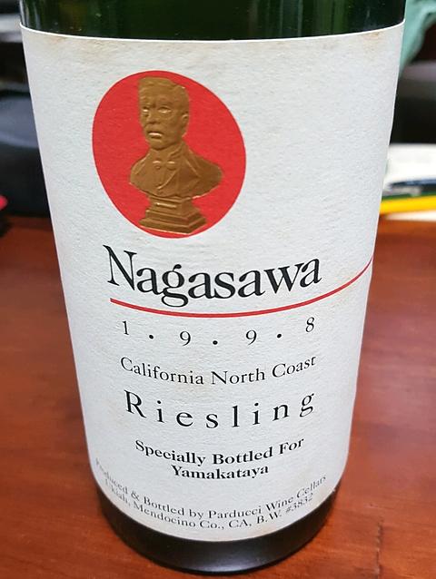 山形屋 Nagasawa Riesling