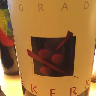 Skerk Ograde