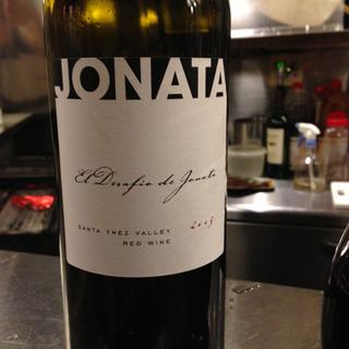 Jonata El Desafio de Jonata 2005(ホナータ エル・デサフィオ・デ・ホナータ)