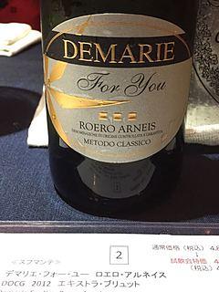 Demarie For You Roero Arneis