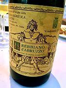 ヴァレンティーニ トレッビアーノ・ダブルッツォ(2005)