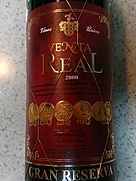 ベンタ・レアル グラン・レゼルヴァ(2000)