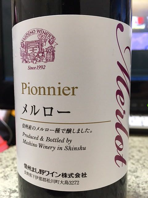 Mashino Winery Pionnier Merlot