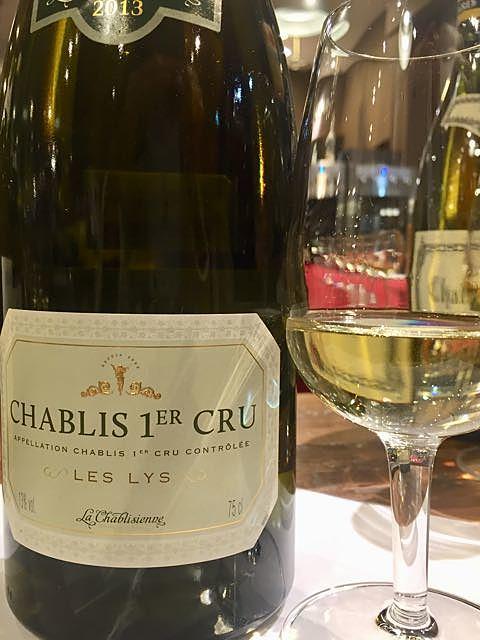 La Chablisienne Chablis 1er Cru Les Lys(ラ・シャブリジェンヌ シャブリ プルミエ・クリュ レ・リス)