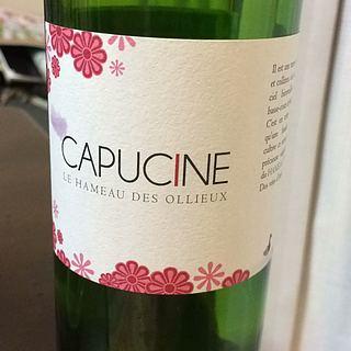 Capucine Rouge(カプシーヌ ルージュ)