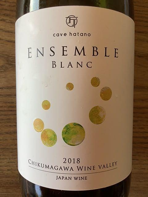 Cave Hatano Ensemble Blanc(カーヴ・ハタノ アンサンブル・ブラン)