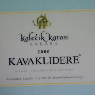 Kavaklidere Kalecik Karasi