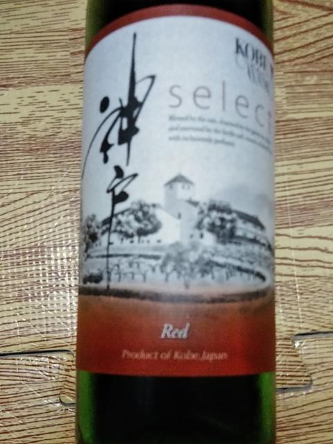 写真(ワイン) by ワイン好き弁護士