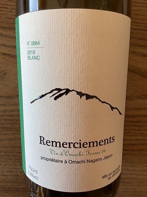 Ferme 36 Remerciements Blanc 2019(フェルムサンロク ルメルシマン ブラン)
