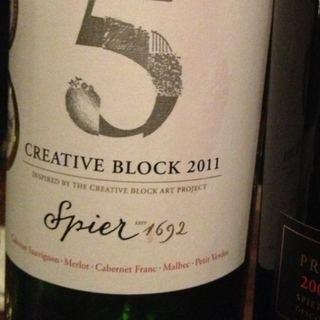 Spier Creative Block 5