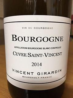 Vincent Girardin Bourgogne Cuvée Saint Vincent Blanc(ヴァンサン・ジラルダン ブルゴーニュ キュヴェ・サン・ヴァンサン ブラン)