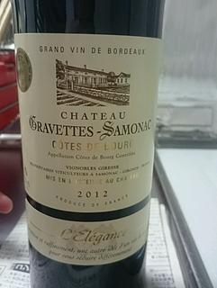 Ch. Gravettes Samonac Cuvée Elégance