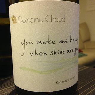Dom. Chaud You make me happy when skies are gray(ドメーヌ・ショオ ユー・メイク・ミー・ハッピー ウェン・スカイズ・アー・グレイ)
