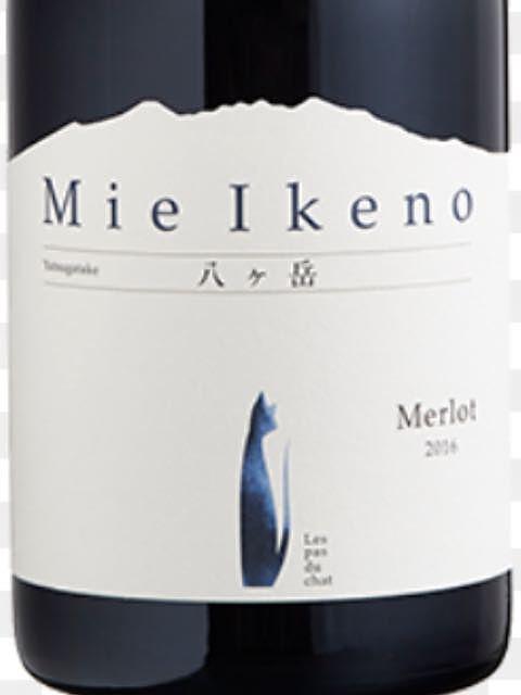 Mie Ikeno Merlot(ミエ・イケノ メルロ)