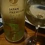 サントリー Japan Premium 甲州 新酒