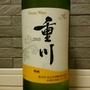 塩山洋酒醸造(2013)