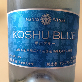 Manns Wines Koshu Blue 甲州&日向夏みかん