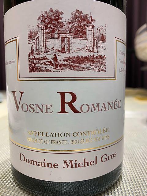 Dom. Michel Gros Vosne Romanée(ドメーヌ・ミッシェル・グロ ヴォーヌ・ロマネ)
