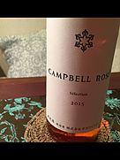 平川ワイナリー Campbell Rosé(2015)