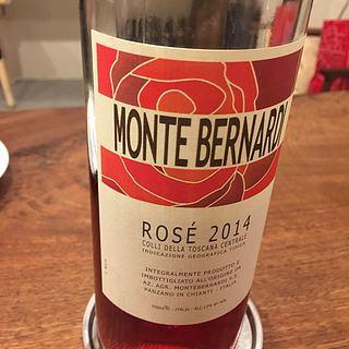 Monte Bernardi Rosé(モンテ・ベルナルディ ロゼ)