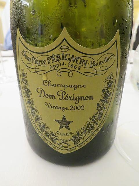 Dom Pérignon Vintage(ドン・ペリニョン ヴィンテージ)