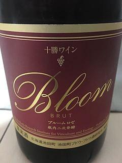 十勝ワイン Bloom ロゼ