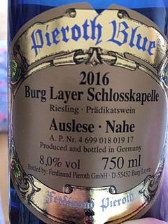 Pieroth Blue Burg Layer Schlosskapelle Riesling Auslese(ピーロート・ブルー ブルク・ライヤー・シュロスカペレ リースリング アウスレーゼ)