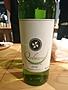 くずまきワイン Delaware 種ありデラウェア