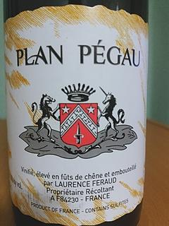 Plan Pégau(プラン・ペゴー)