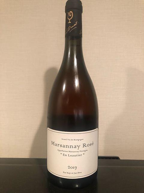 Lou Dumont Marsannay Rosé En Leautier(ルー・デュモン マルサネ・ロゼ アン・ローティエ)