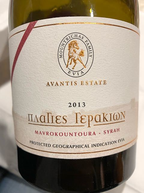 Avantis Estate Playies Gerakion