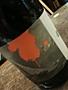クルーズ・ワイン モンキー・ジャケット レッド・ブレンド(2016)