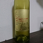 Sapporo Fujino Winery Vineyard シリーズ Nakai ケルナー(2014)