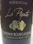 Vignerons des Pierres Dorées La Pépite Coteaux Bourguignons(2015)
