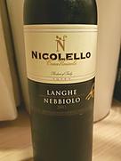 ニコレッロ ランゲ・ネッビオーロ(2003)