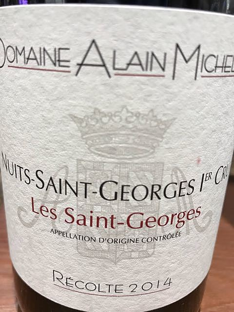 Dom. Alain Michelot Nuits Saint Georges 1er Cru Les Saint Georges(ドメーヌ・アラン・ミシュロ ニュイ・サン・ジョルジュ プルミエ・クリュ レ・サン・ジョルジュ)